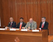 El Dr. Fix Fierro, Director del Instituto de Investigaciones Jurídicas de la UNAM, presentó el libro.